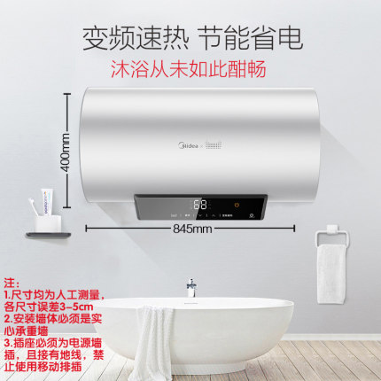 美的F6021-V3C电热水器怎么样