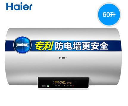 电热水器哪个牌子好?2020年电热水器品牌排行榜