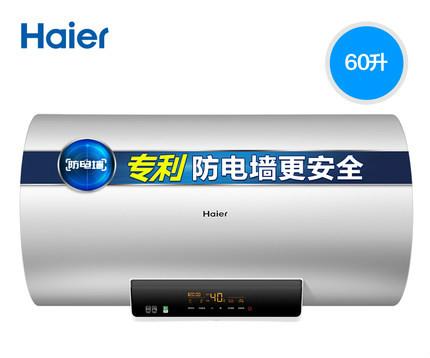 使用点评海尔即热式电热水器好不好?推荐哪款哪个型号好?