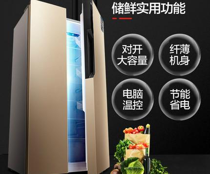 家用冰箱哪个牌子的好,品牌冰箱排行榜