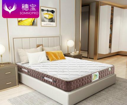 十大乳胶床垫品牌