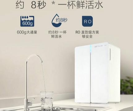 净水器哪种好,家用净水器十大排名
