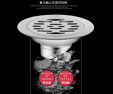 分析对比卫生间地漏选择哪种好,图文推荐浴室地漏哪种款好用