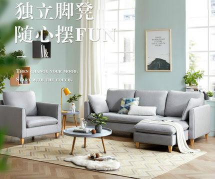 对比推荐买什么样的沙发比较好,质量点评沙发品牌前十名