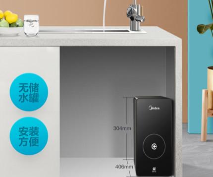 解析推荐家用净水器哪款好,质量点评品牌家用净水器排名榜
